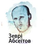 Abseitov_u