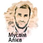 Aliev_u