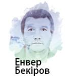 Bekirov_u