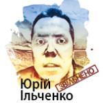 Ilchenko_u_rel