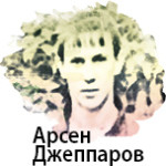 Jepparov_u