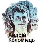 Kolomiyets_u