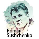 roman-sushchenko_en