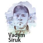 Siruk_e