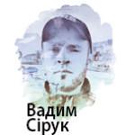 Siruk_u