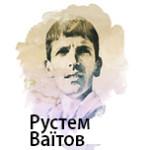 Vaitov_u