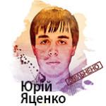 Yatsenko_u