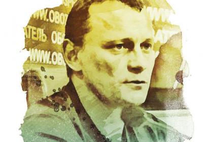 Mykola Karpyuk