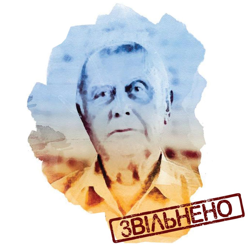Soloshenko_released_u