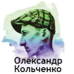 Kolchenkoua