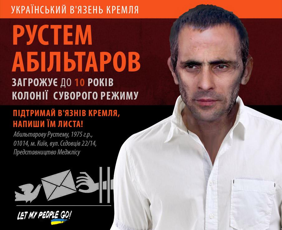 abiltarov_rus