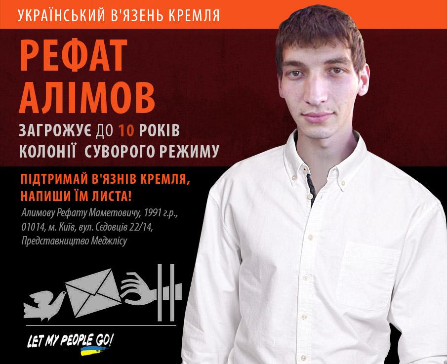 alimov_rus
