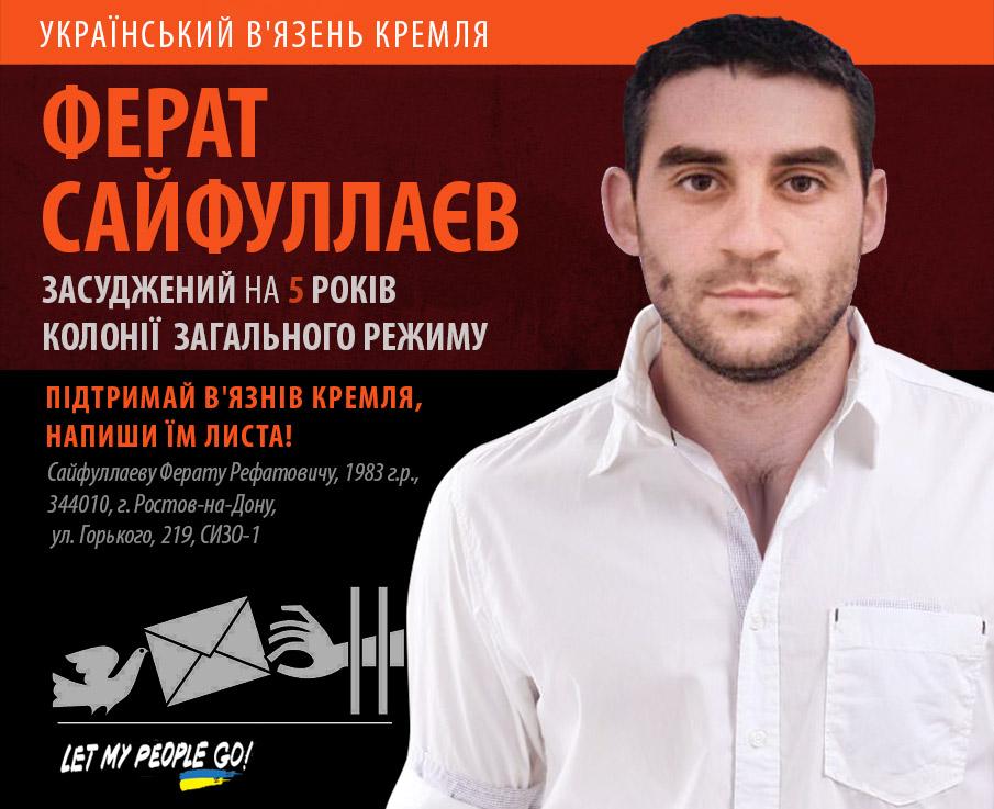 sayfullaev_rus