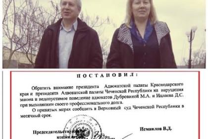 На адвокатів Карпюка і Клиха триває тиск