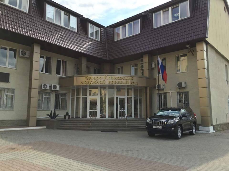 North Caucasian Military Court