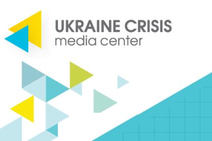 Незаконні вивезення з окупованого Криму. Брифінг в УКМЦ