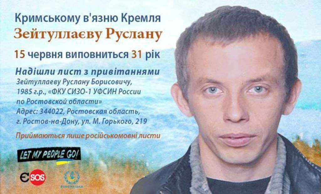 Zeytullayev's BDay June 15
