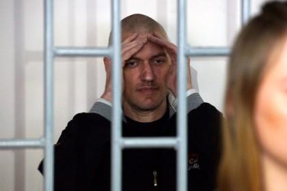У другій справі проти Клиха призначено слідчі дії