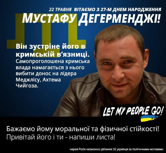 Mustafa Dehermendzi's BDay, May 22