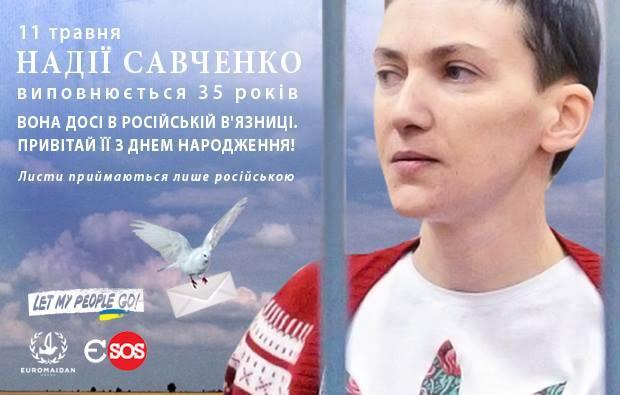 Nadiya Savchenko's BDay, May 11