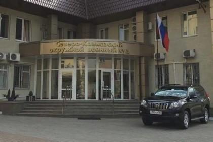 """Свідки обвинувачення у """"справі кримських мусульман"""" відмовляються від показань"""