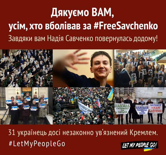 Savchenko Is Free