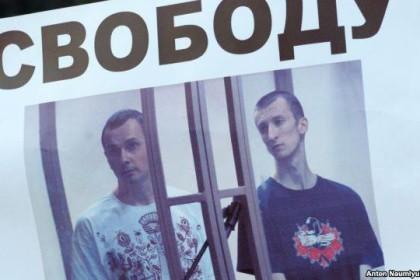 Акція над річниці суду над Сенцовим і Кольченком