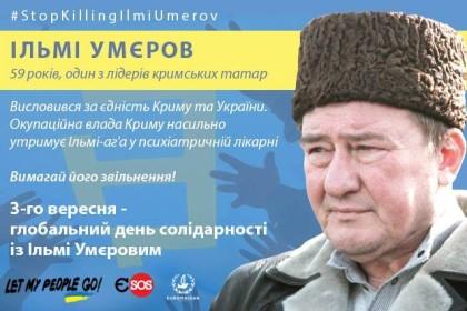 3-го вересня — всесвітній день солідарності з Ільмі Умєровим. Проведи акцію у своєму місті!