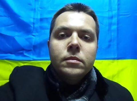 Yuriy Ilchenko