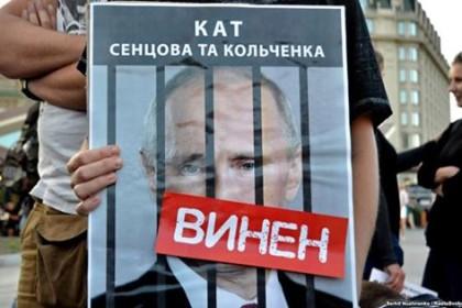 """У Києві винесли """"вирок"""" катам Сенцова і Кольченка"""