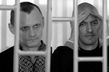 """Верховний суд РФ визнав """"законним"""" вирок Карпюку і Клиху"""