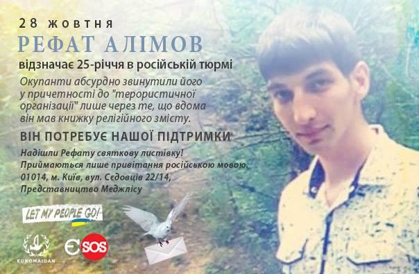 alimov-birthday