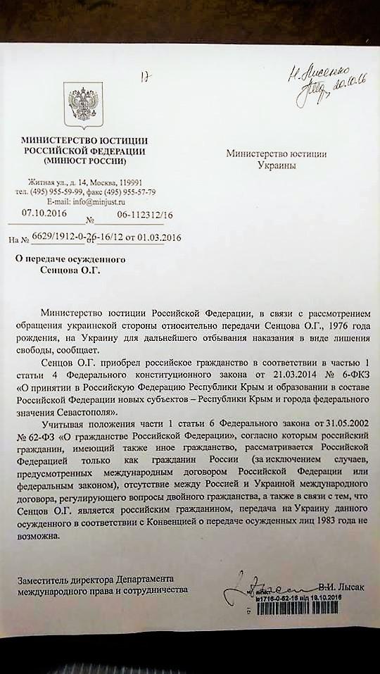 rus-minjust-sentsov