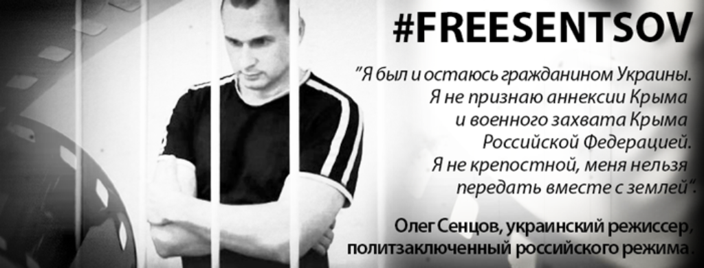 FreeSentsov