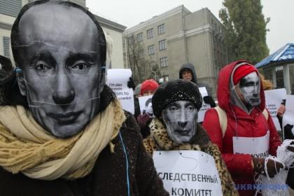 Зупинити розправу над українськими журналістами! Акція під посольством РФ