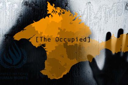 Заява активістів кримськотатарського національного руху до Дня прав людини