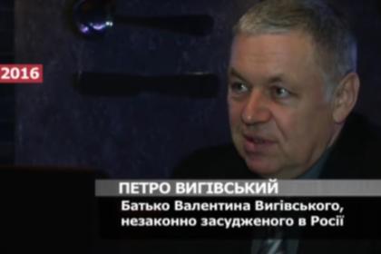 В'язні Кремля: Хто й коли звільнить українських бранців? Дискусія на 3s.tv