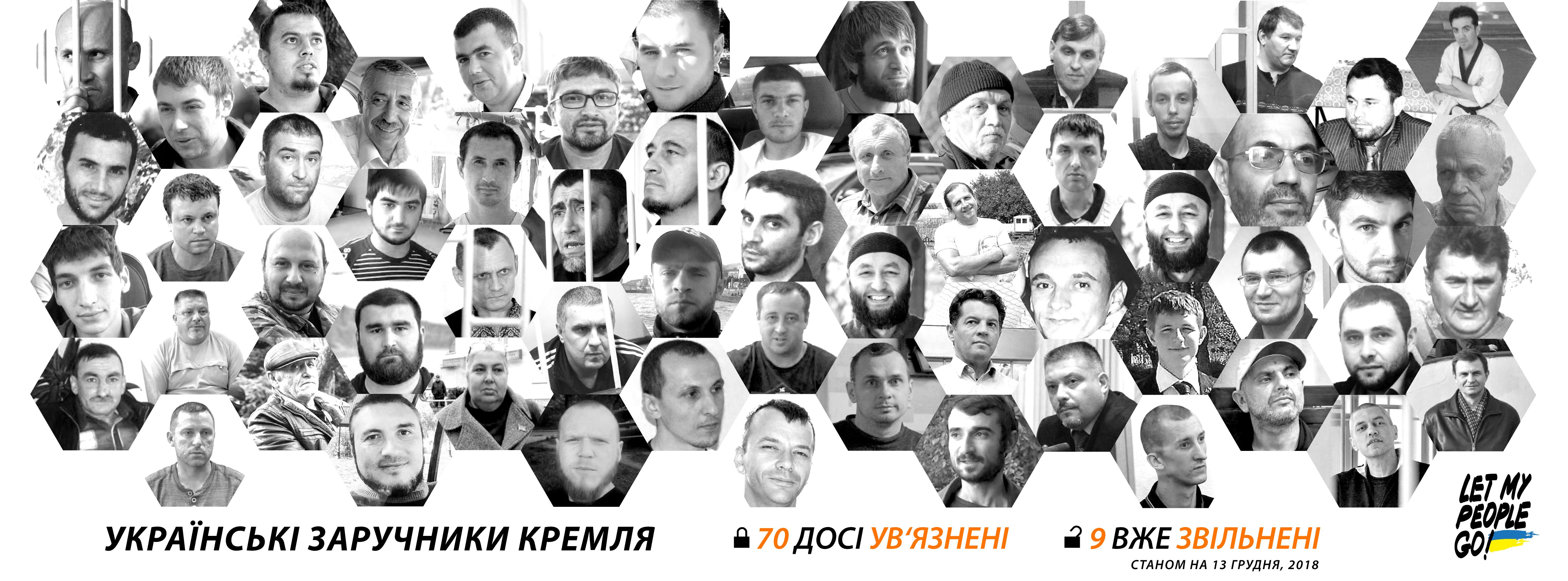 NewCover_ua (2)