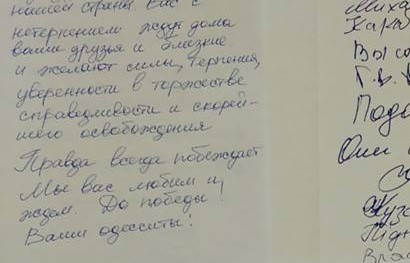"""Not for a moment do we forget you:"" Odesans write to Putin's Ukrainian prisoners"