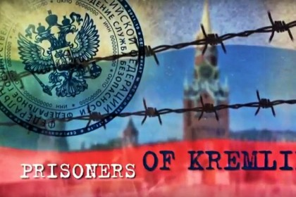 'Prisoners of the Kremlin.' Film about Roman Sushchenko