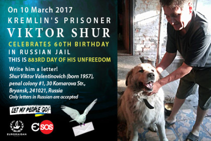 Write to Kremlin's prisoner Viktor Shur on his 60th birthday!