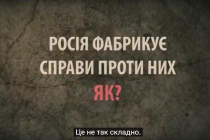 Навіщо Москва робить українців заручниками гібридної війни? (ВІДЕО)