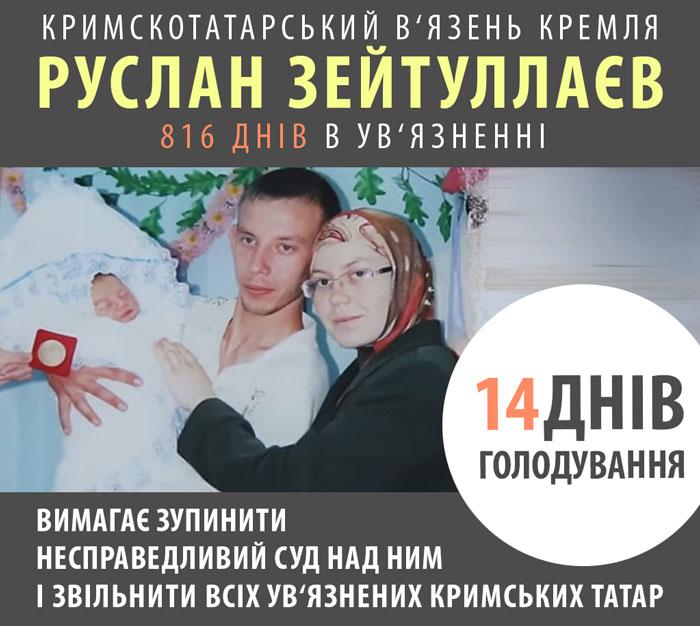 14_ukr