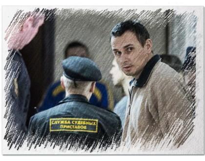 """Олег Сенцов: """"Перестаешь верить в справедливость, но не перестаешь за нее бороться..."""""""