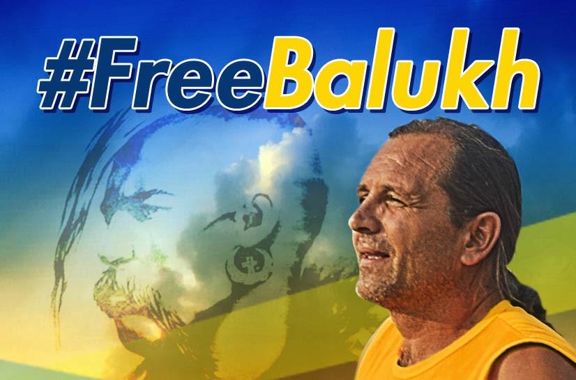 free-balukh-banner