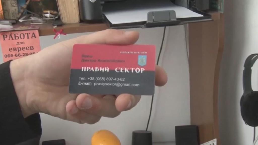 """Кадр із """"оперативного відео ФСБ"""" про затримання Дмитра Штиблікова, листопад 2016 р."""