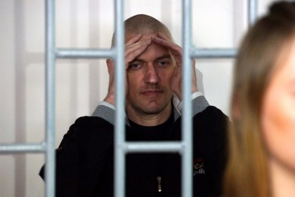 Amnesty announces urgent action to help Ukrainian prisoner subjected to forced psychiatric treatment