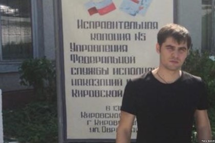 Ukrainian political prisoner of the Kremlin Kostenko released after sentence expires; some 70 remain