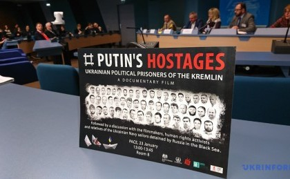"Documentary ""Putin's Hostages: Ukrainian political prisoners of the Kremlin"" was premiered in PACE"