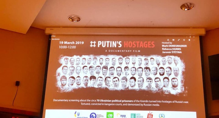 """Putin's Hostages"" were shown in the EU Parliament"